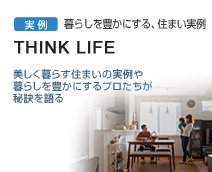 THINKLIFE