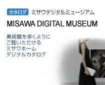 MISAWA 50th