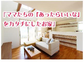 【錦ケ丘4丁目】