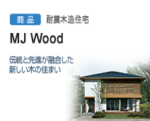 MJWOOD
