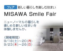 MISAWA Smile Fair
