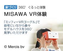 MISAWA VR