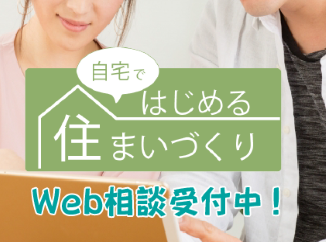 【限定1棟】980万円(税込)特別販売