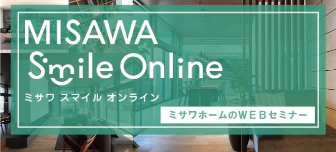 MISAWA Smaile Online